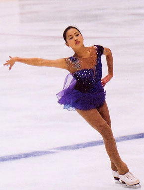 Yukina Ota